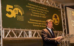 Reunificação de Jerusalém traz ministro do STF a Curitiba